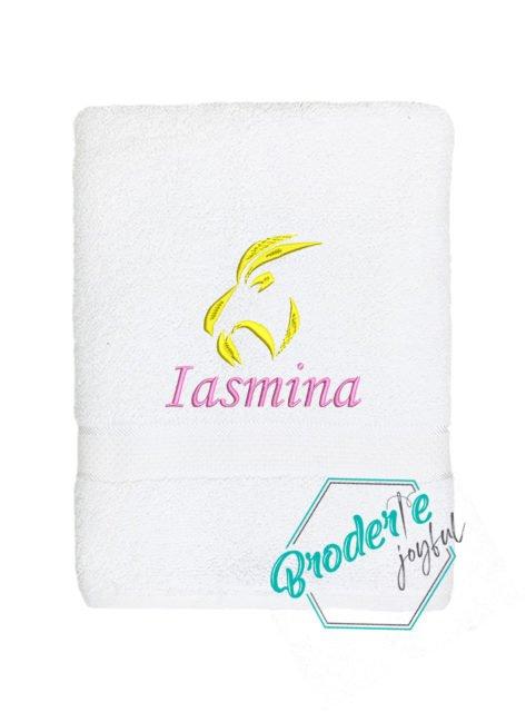 Prosop personalizat Iasmina leu